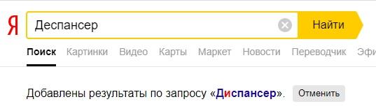 1594639639_yandex-grammar.jpg