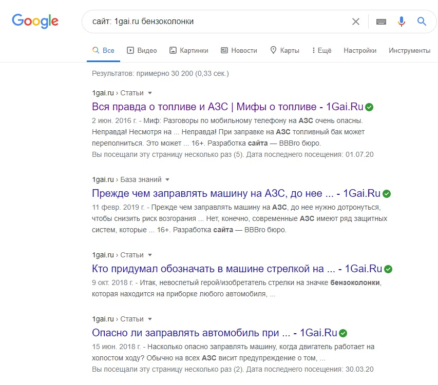 1594639647_google-site-search.jpg