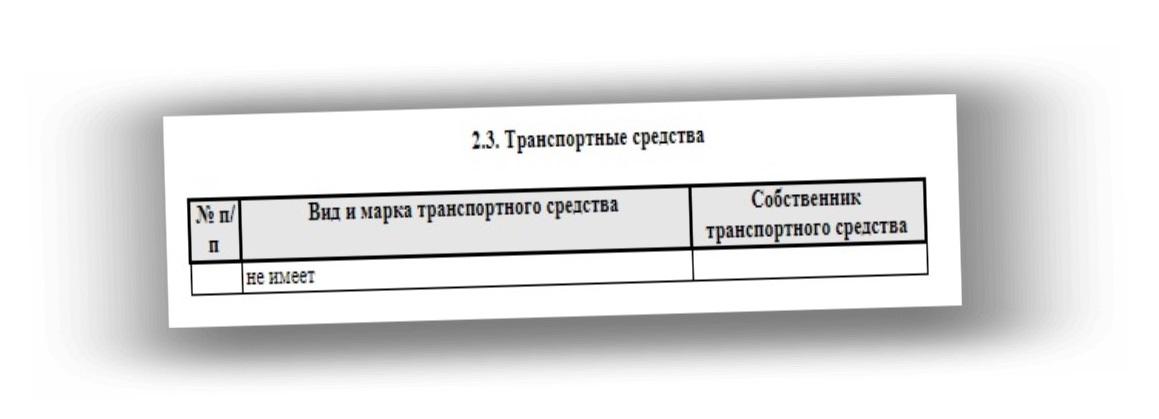 1595000490_6.jpg