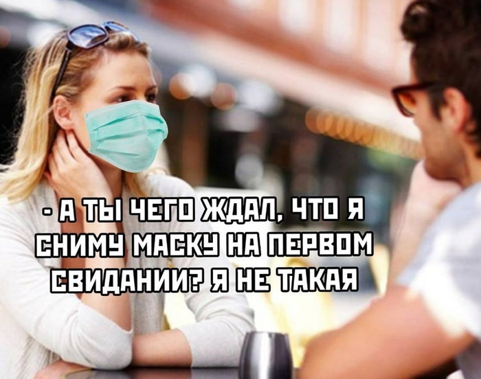 1595238425_20.jpg