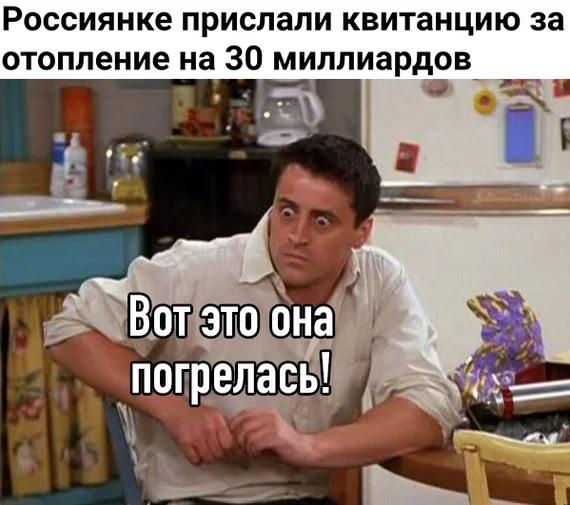1595238438_7.jpg