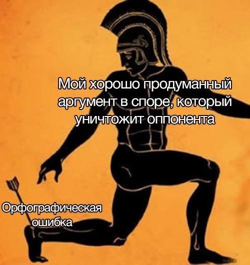 1595238450_9.jpg