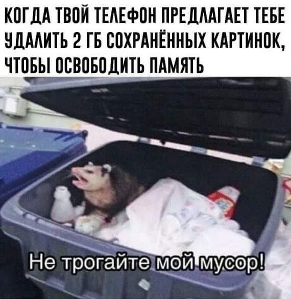 1595238483_19.jpg