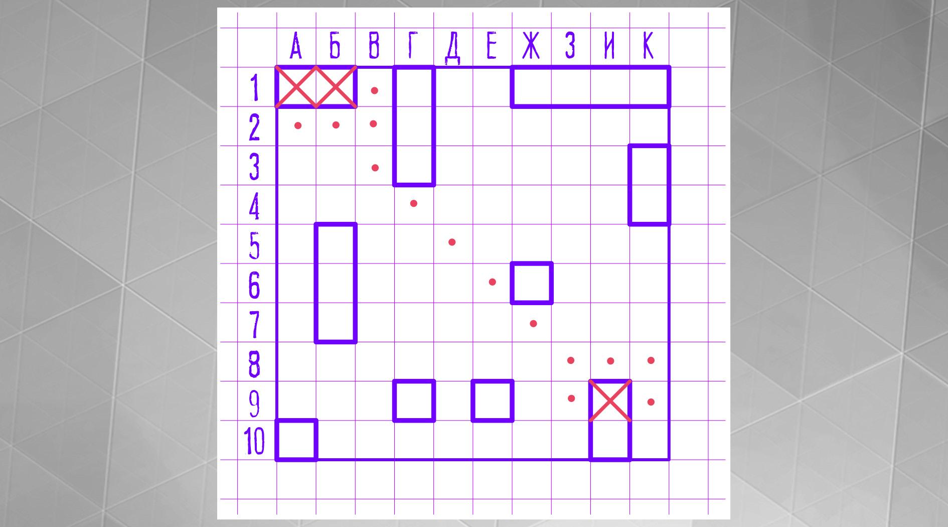 1595491409_1-11.jpg