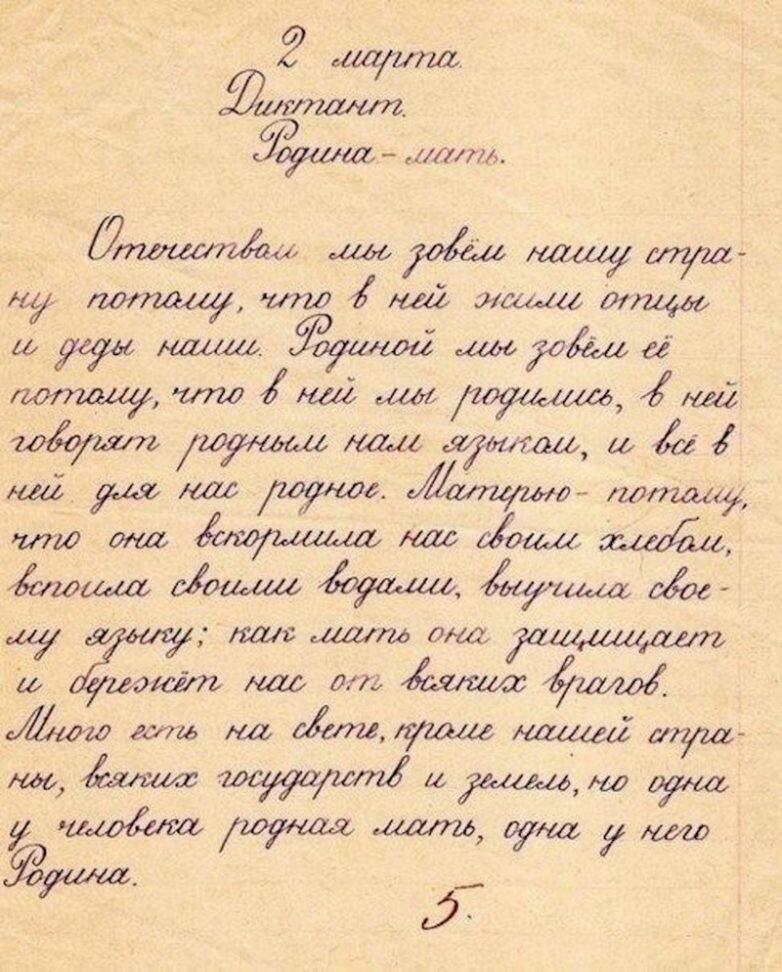 25 примеров русского почерка, которые изумили иностранных пользователей соцсетей