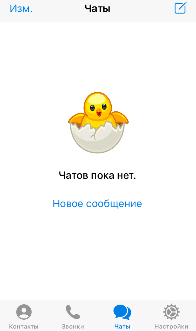 1596456478_1-1.png