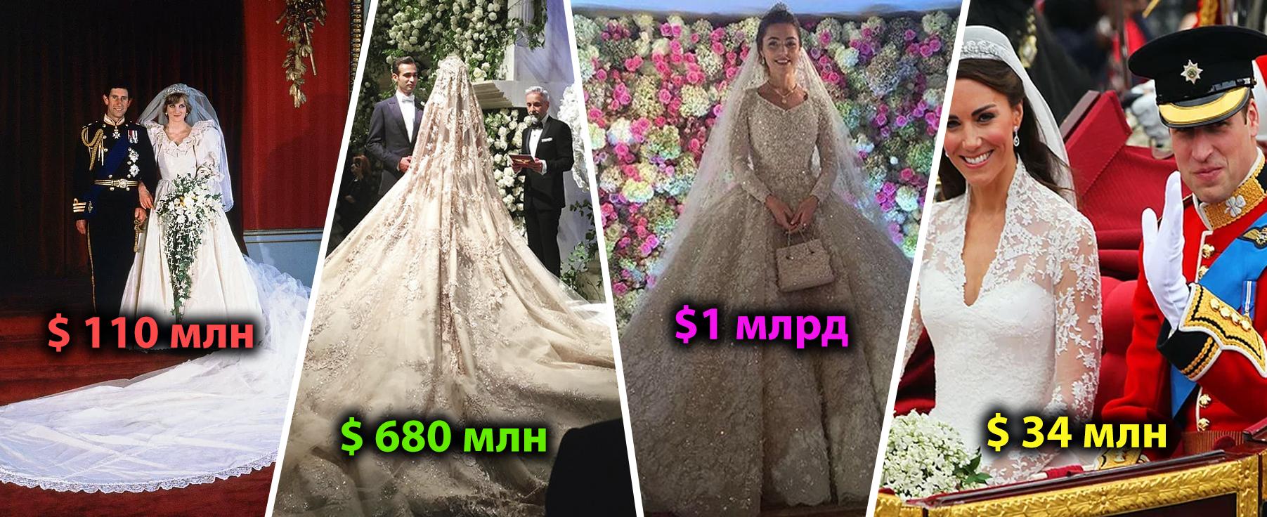 1596635537_samye-dorogie-svadby.jpg