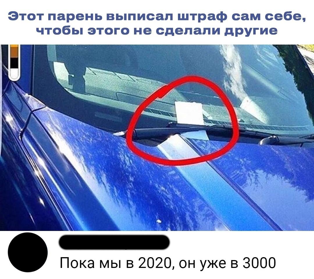1596721133_4.jpg