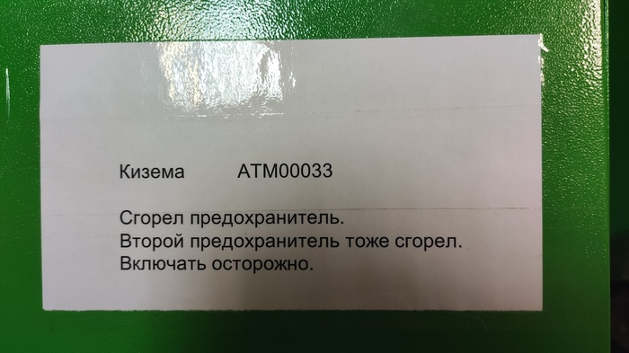 1597229521_5.jpg