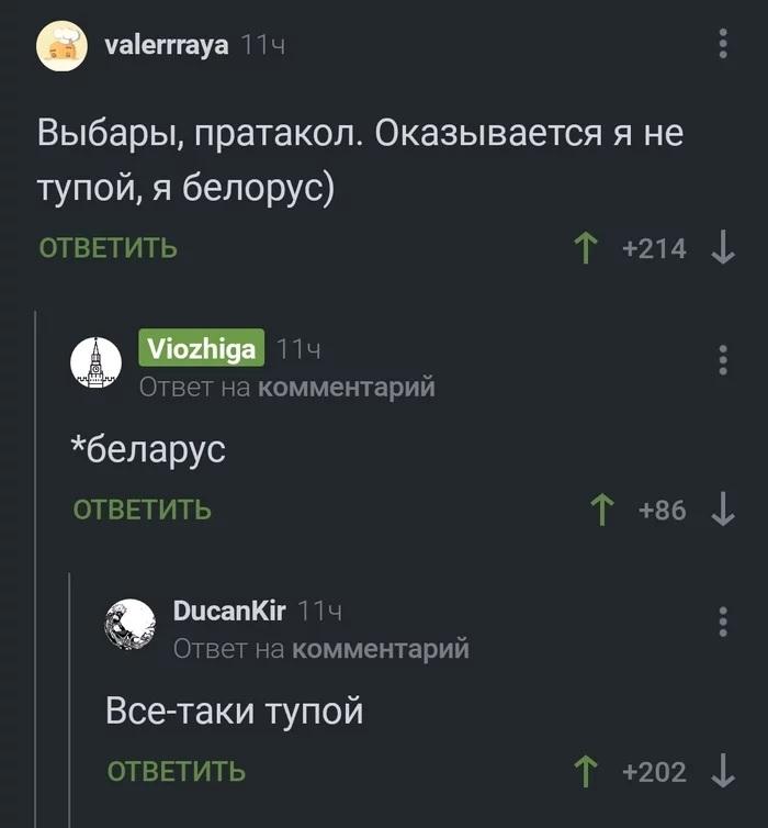 1597329675_4.jpg