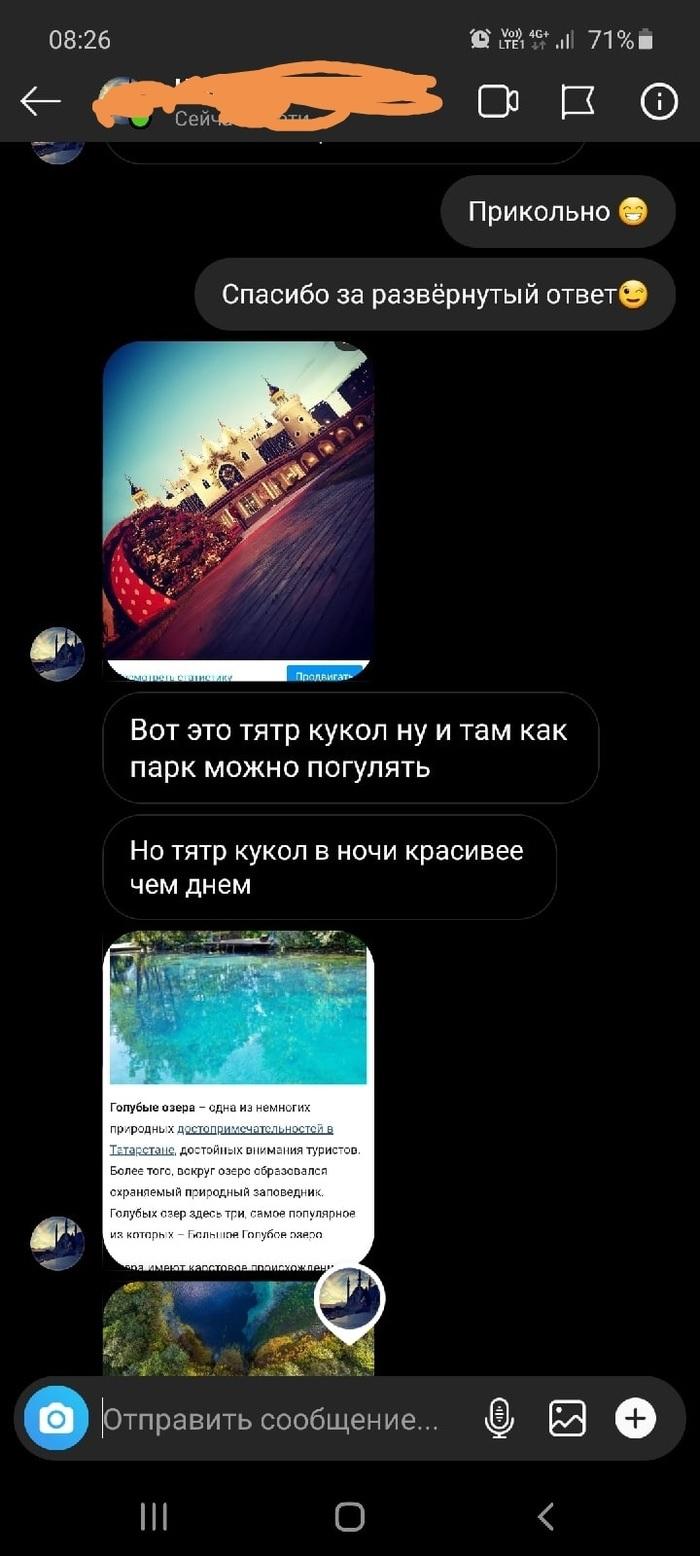 1597332067_546.jpg