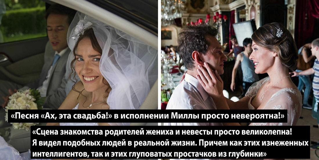 16 свадебных традиций со всего мира, которые далеко выходят за рамки бросания букета