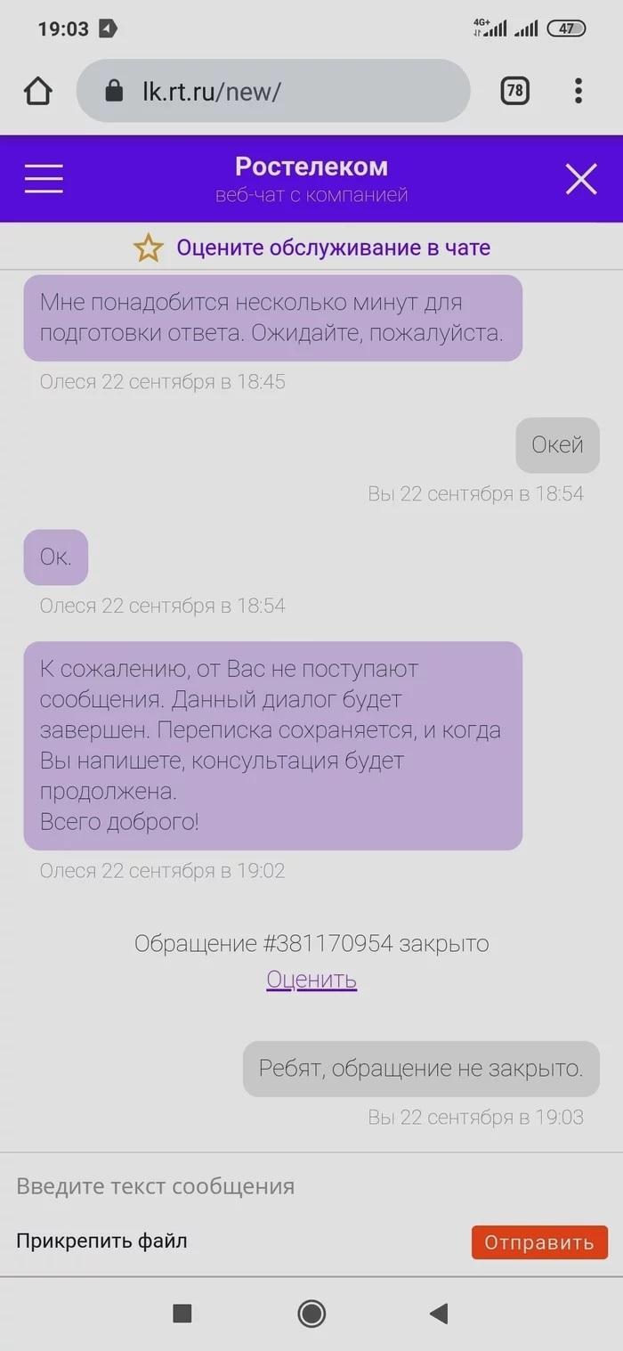 1601295053_3.jpg