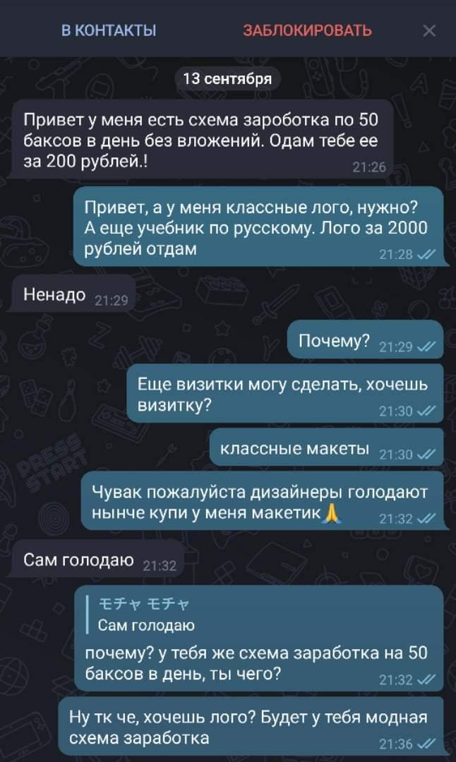 1601295496_8.jpg