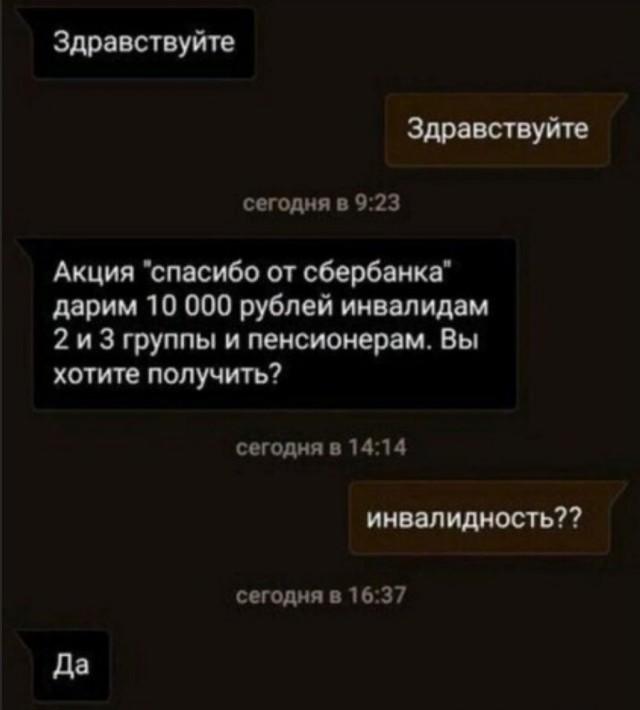 1601295526_9.jpg