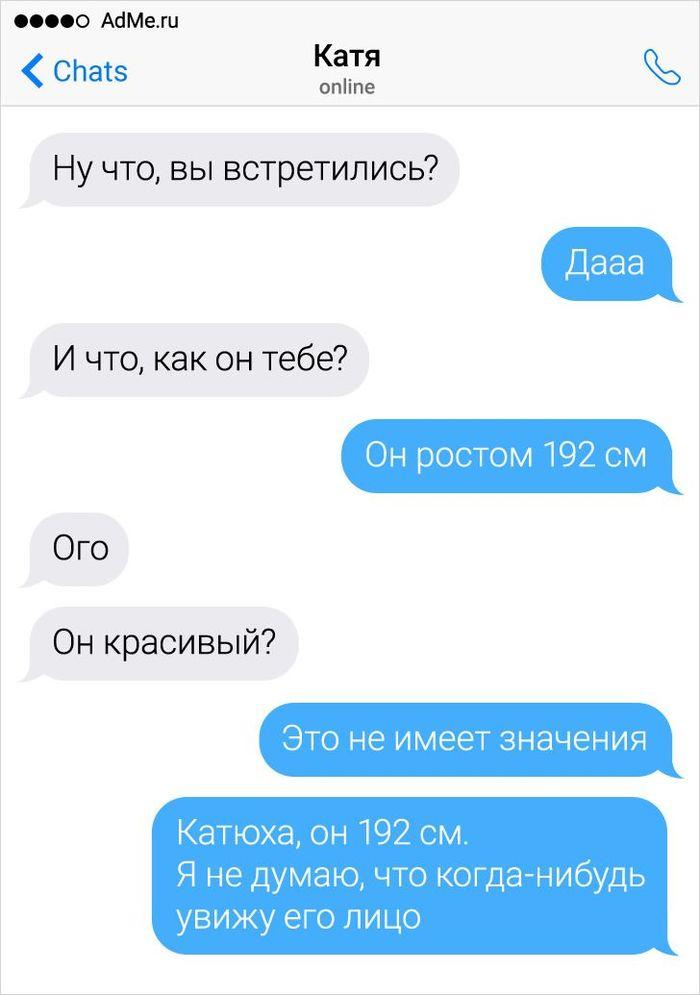 1601296659_2.jpg