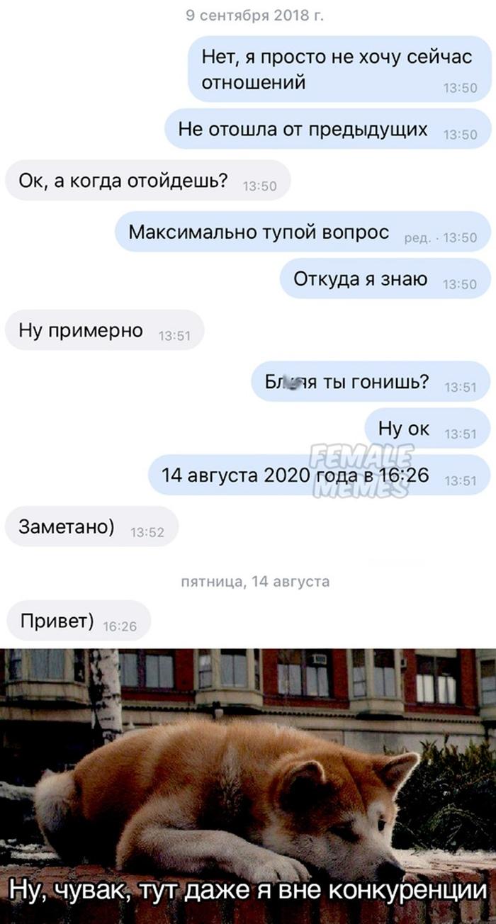 1601297327_7457.jpg