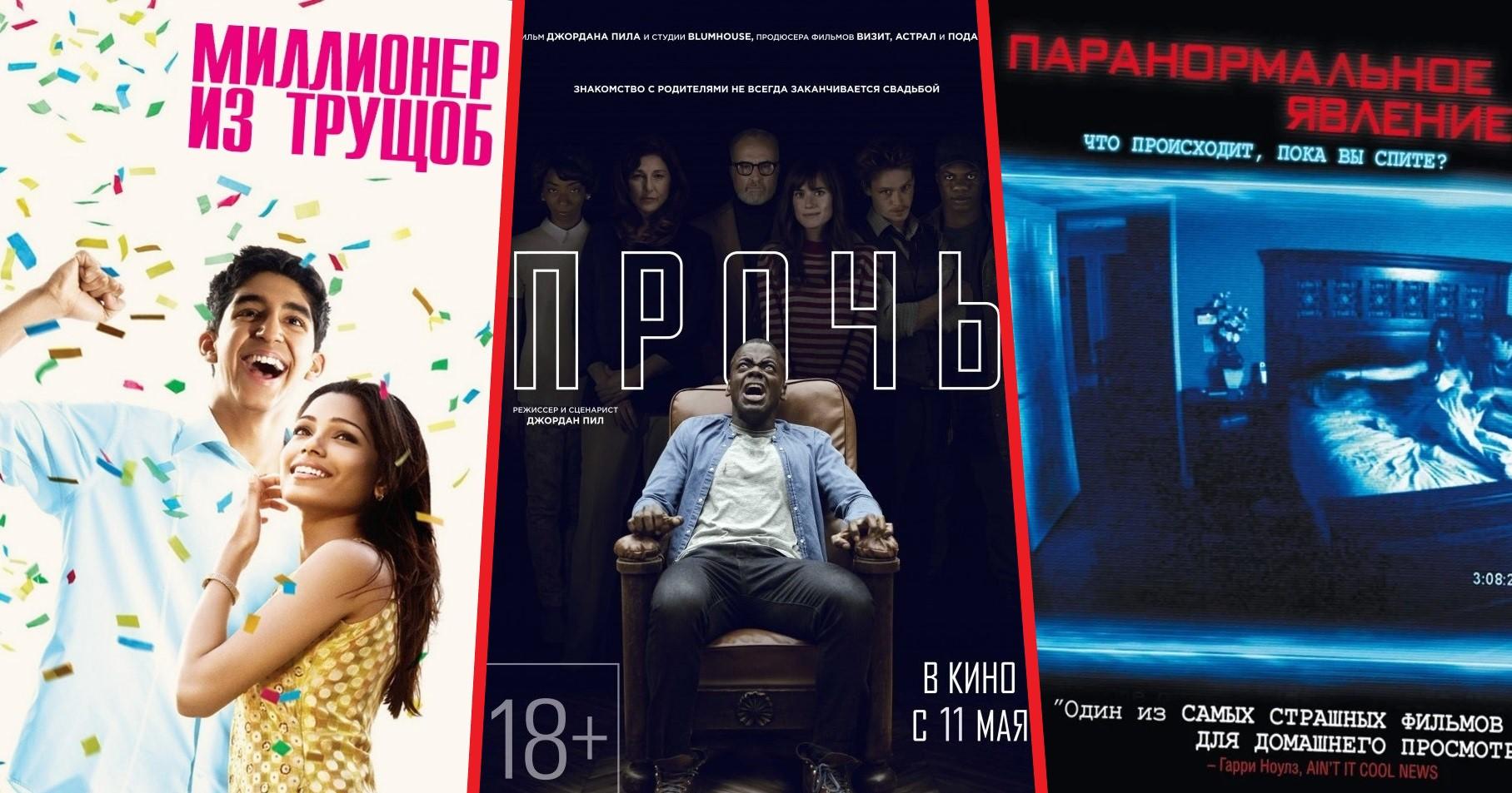 12 фильмов, накоторые пожалели деньги, ноони добились успеха впрокате вопреки прогнозам