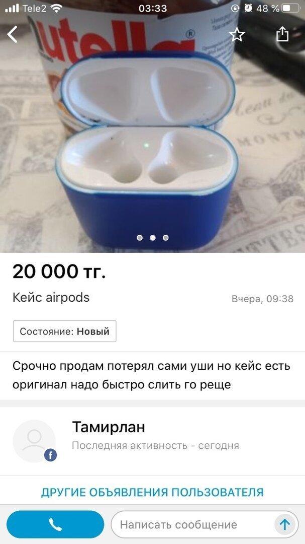 1603804369_3.jpg