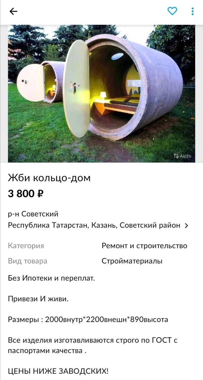 1603804829_21.jpg