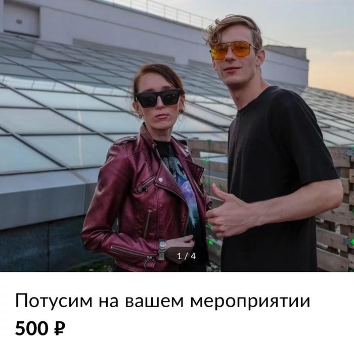 1603806048_9.jpg