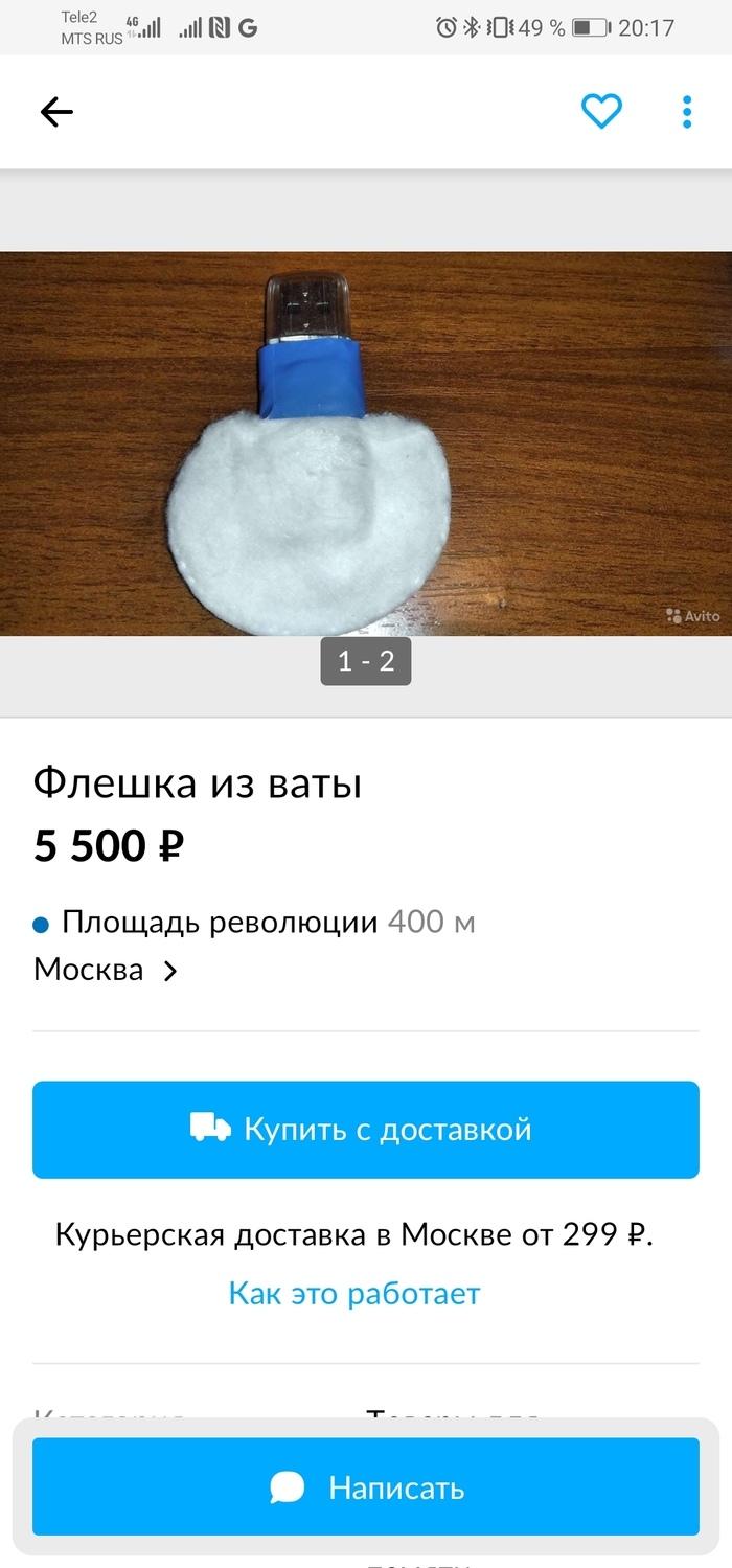 1603807369_8.jpg