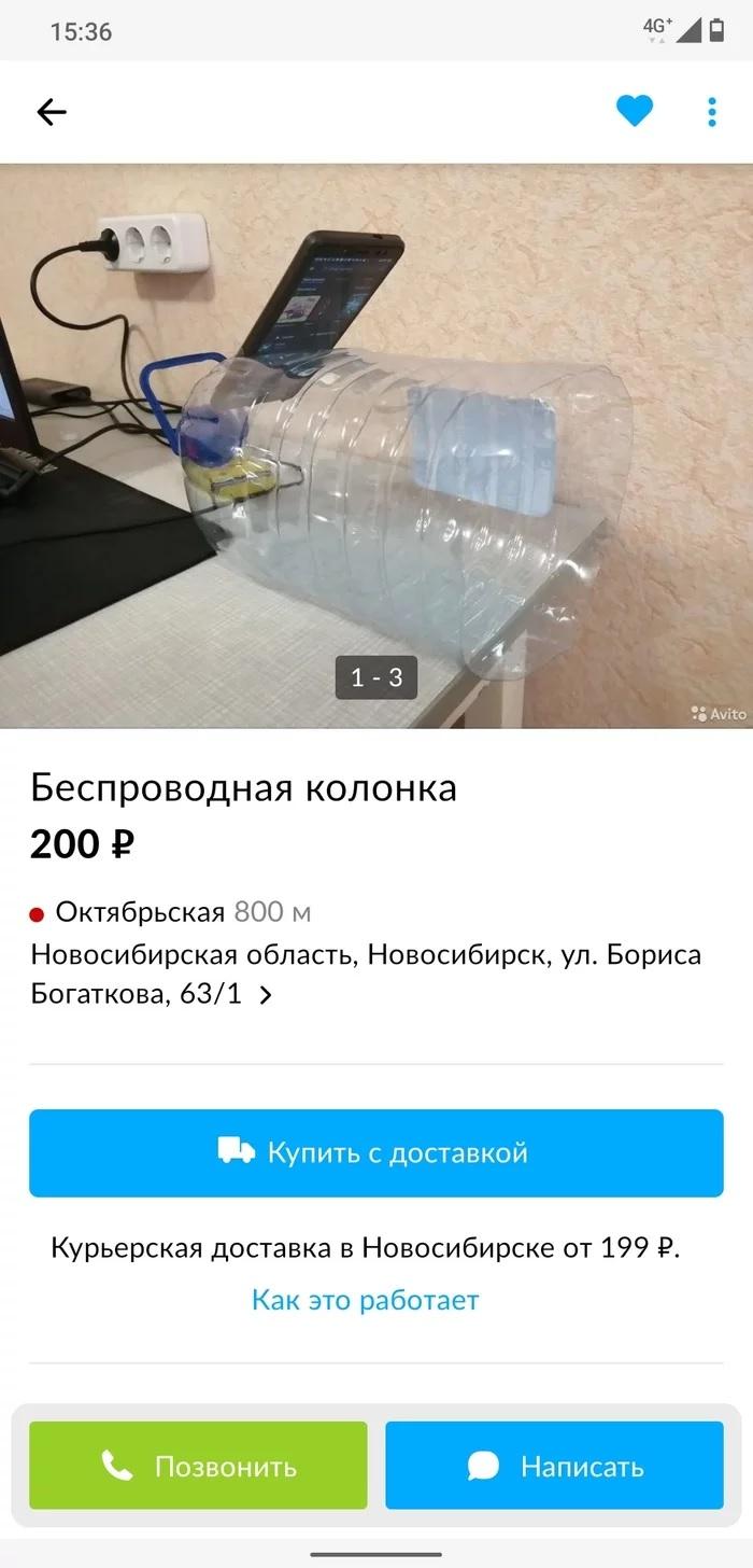 1603807513_10.jpg