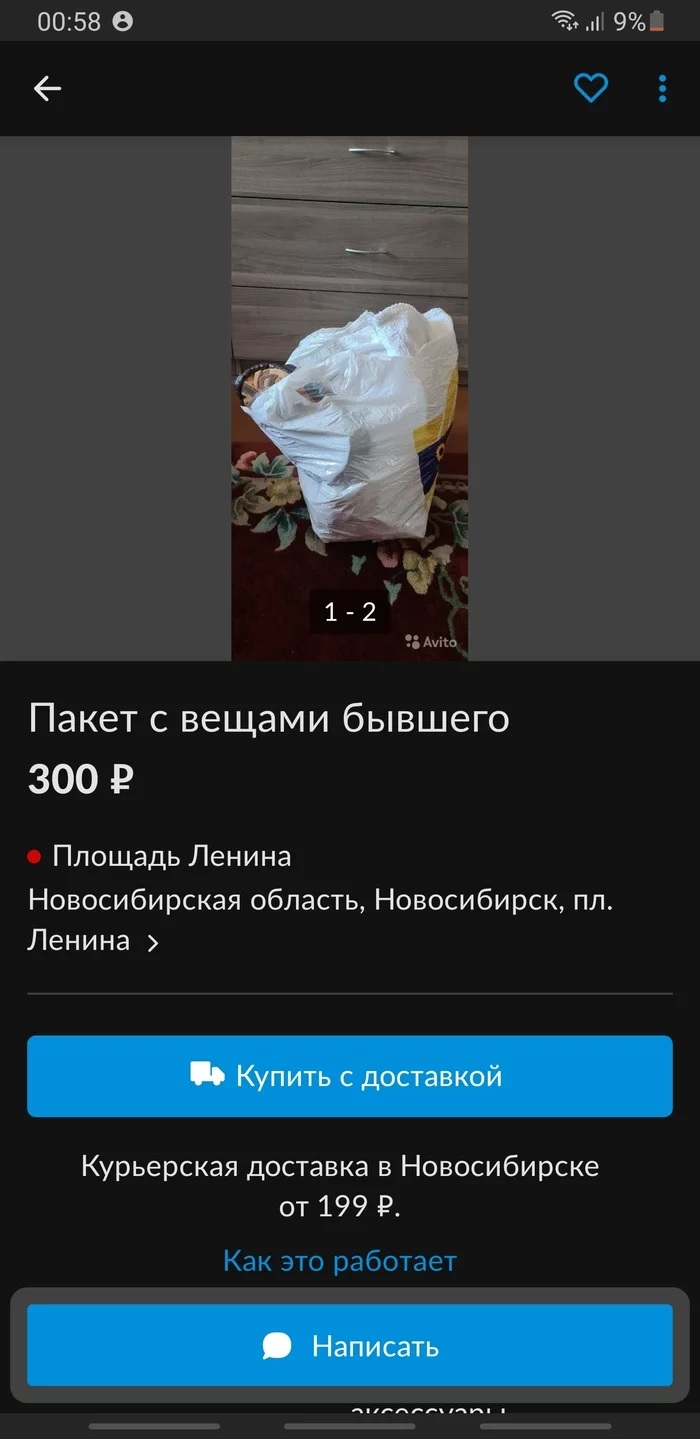 1603807956_14.jpg