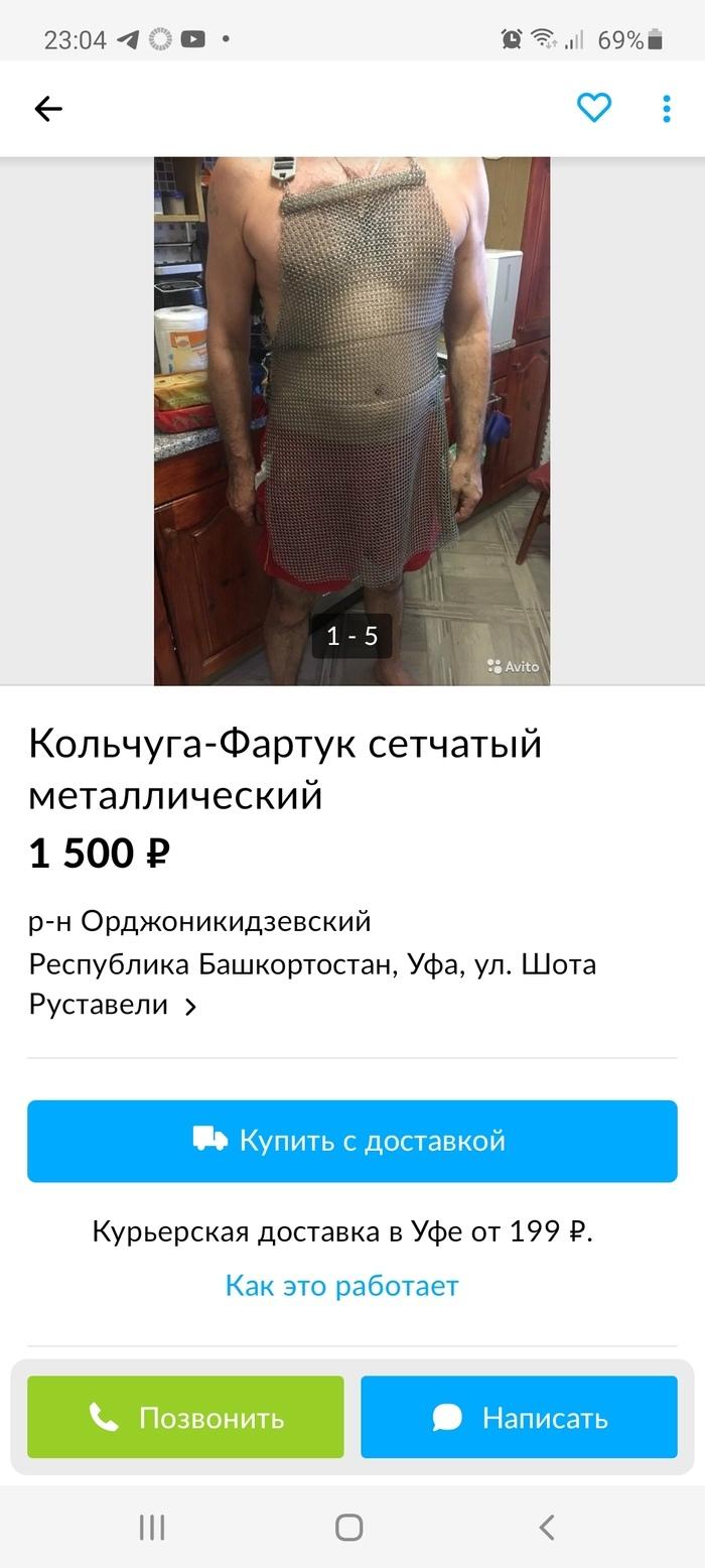 1603808043_16.jpg