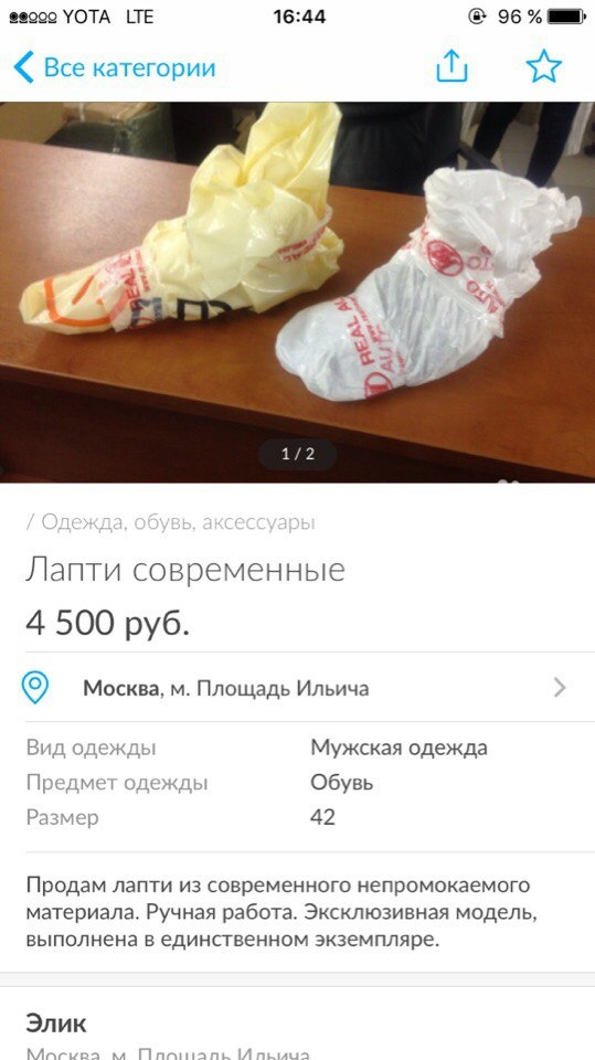 1603808302_23.jpg