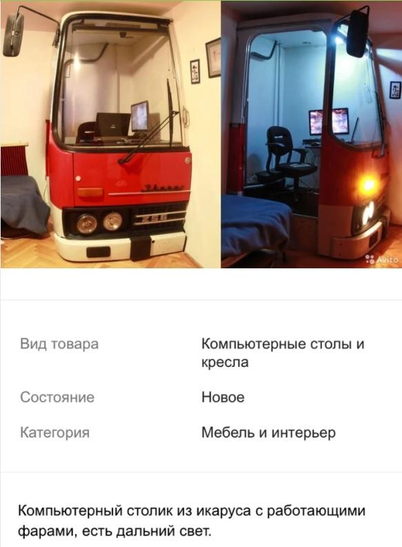 1603809411_657.jpg