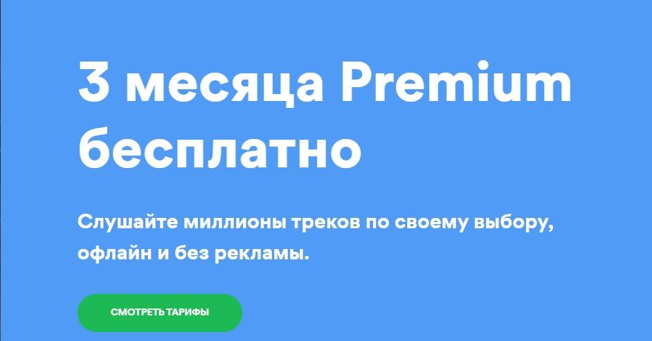 1603902638_2.jpg