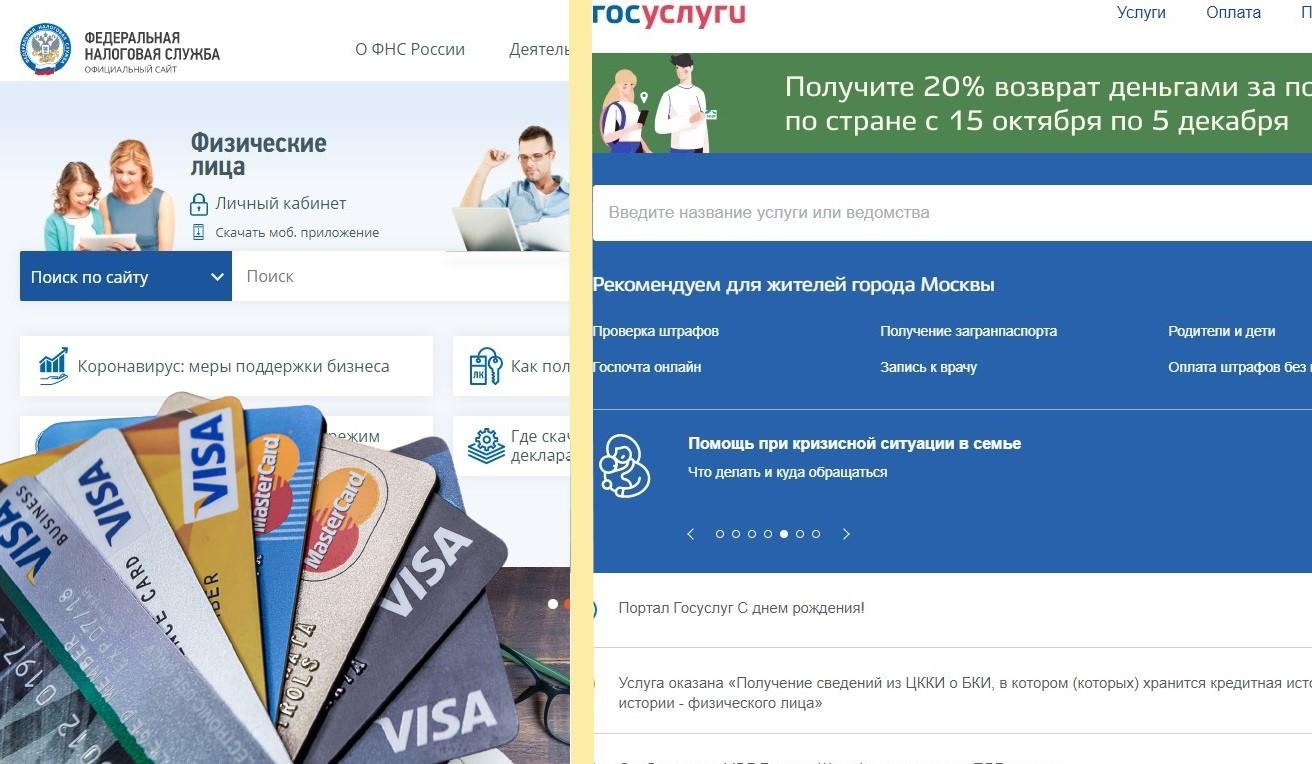 1605629707 214 - Как узнать есть ли банковские счета у человека