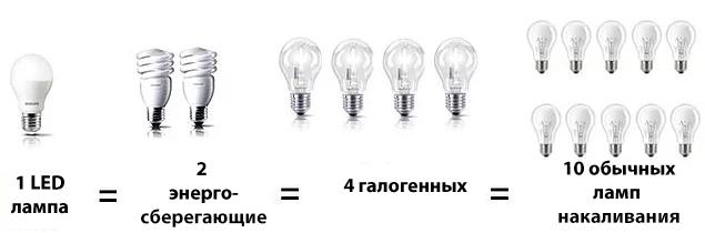 1606216027_4.jpg