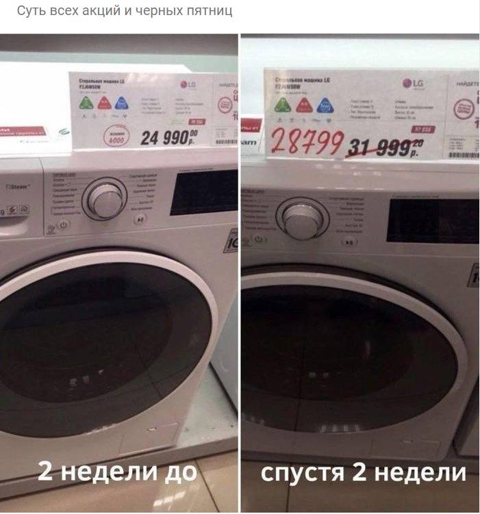 1607070320_23.jpg