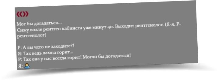 1607430764_875.jpg
