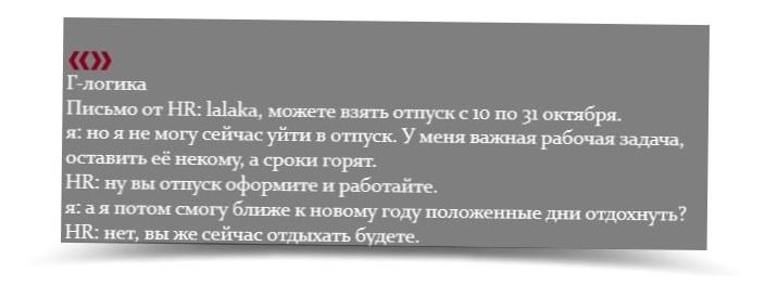 1607431062_324.jpg