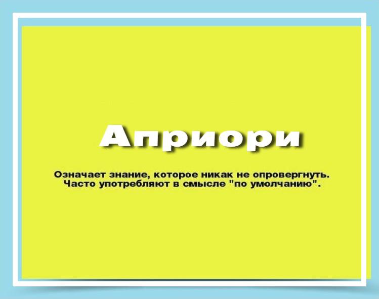 1609870317_4.jpg