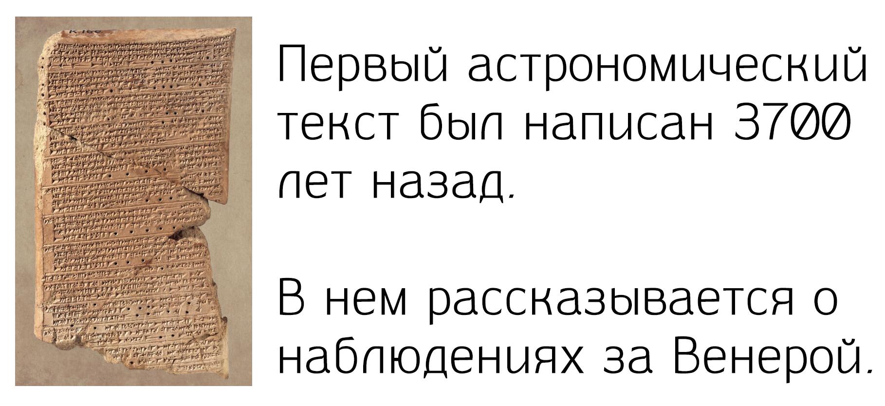 1610616718_18.jpg