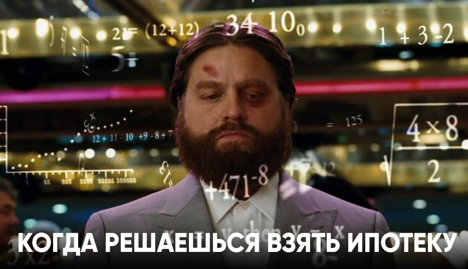 1611042014_5.jpg
