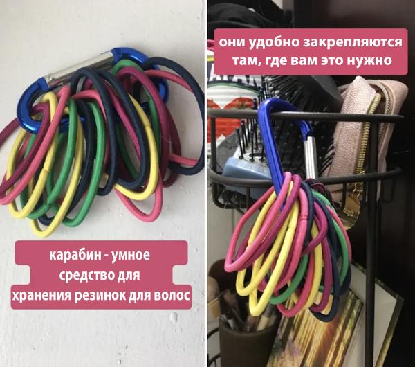 1611736403_25.jpg