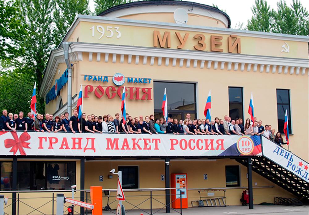 19 уникальных и причудливых мест в России, которые стоит посетить хоть раз в жизни