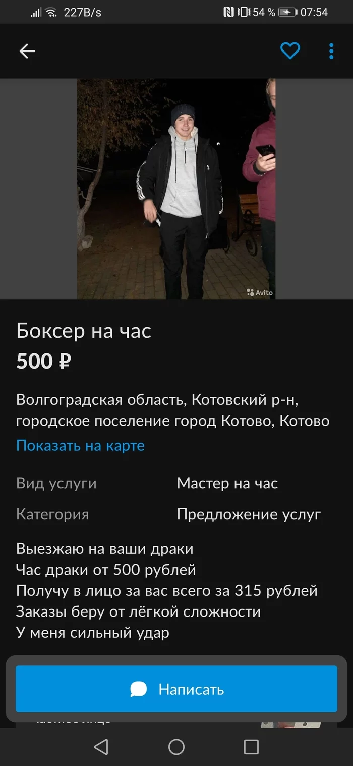 1613118249_40.png