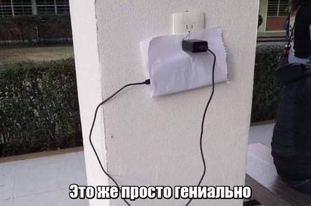 1613465188_46.jpg
