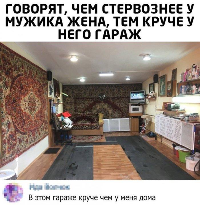 1614682000_2.jpg