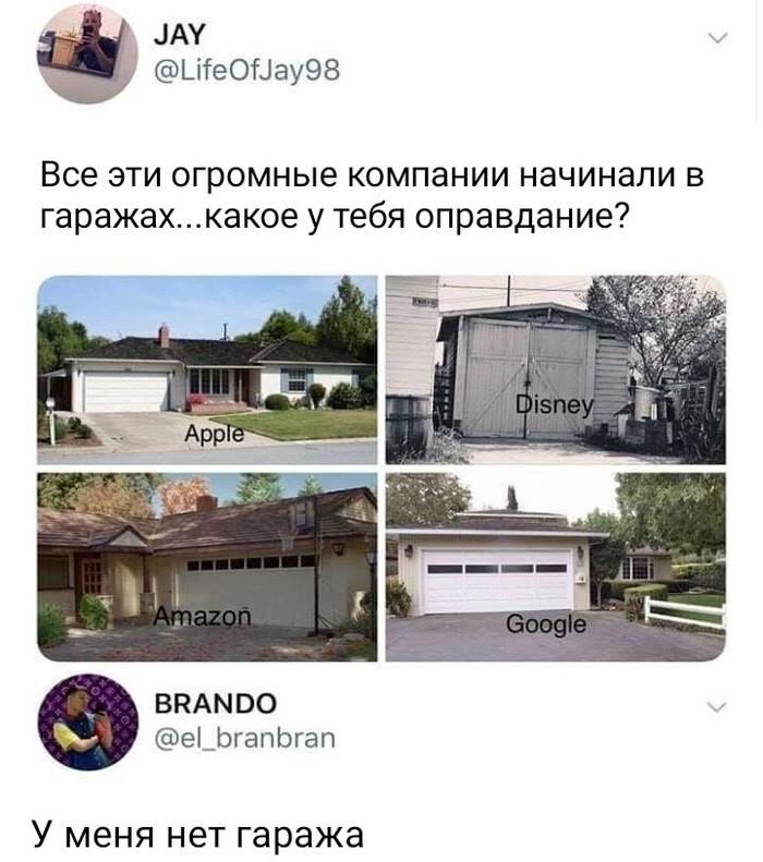 1614682941_24.jpg