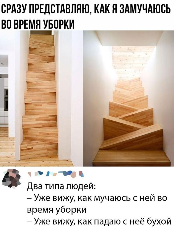 1615453557_4.jpg