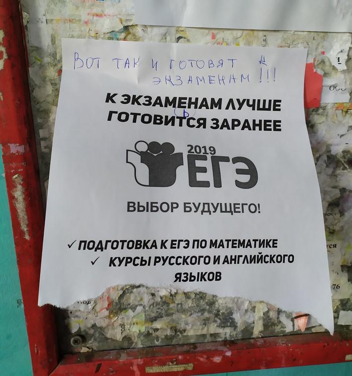 1615456486_23.jpg