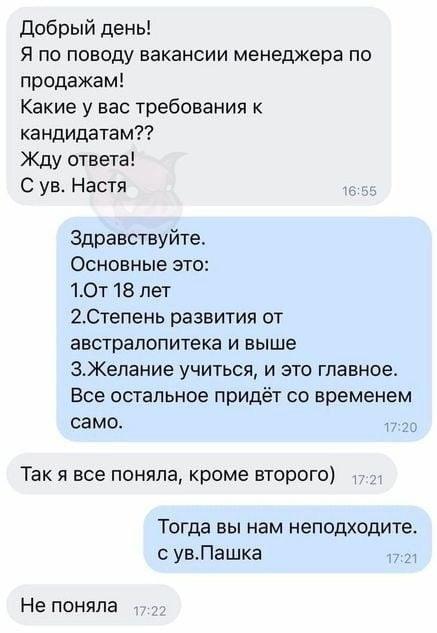 1615796426_32.jpg