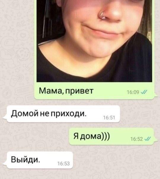 1615796437_33.jpg